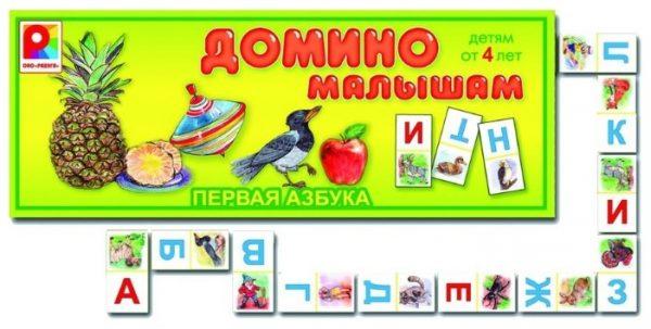 Домино «Первая азбука»