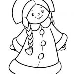 снегурочка с косичками