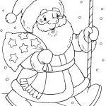 Дед мороз идёт