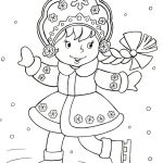 Снегурка на коньках