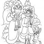 Снегурка и Дед Мороз