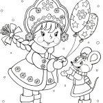 Снегурочка и мышка