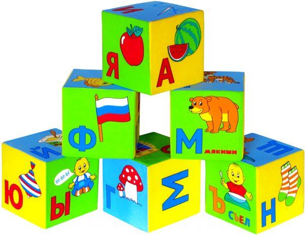 Мягкие кубики с буквами и картинками