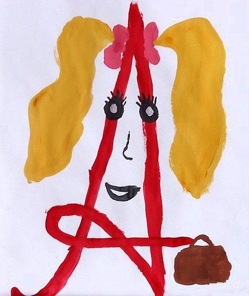 Живая буква А: рисунок дошкольника