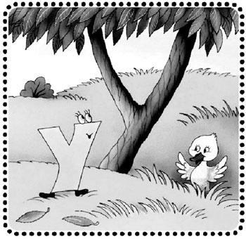 Картинка для изучения буквы У (иллюстрация мини-истории)