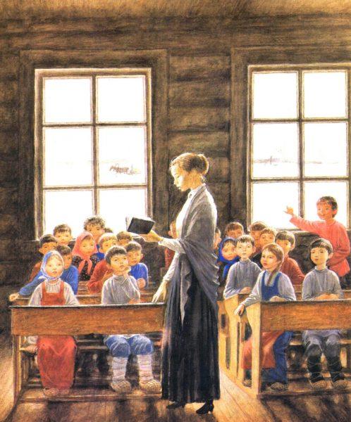 Учитель и ученики в царское время