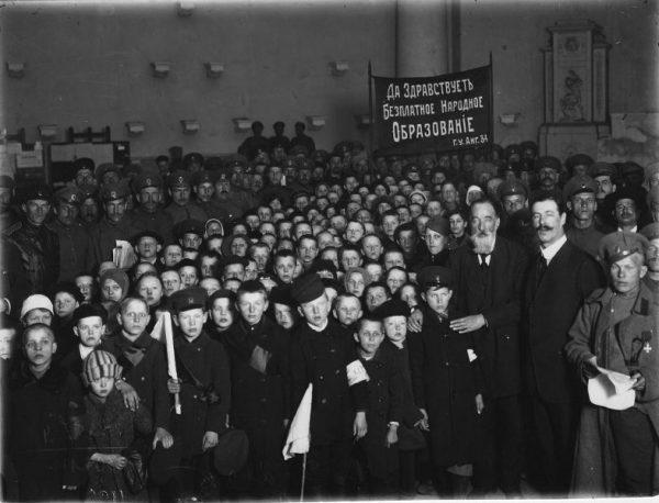 Учителя и ученики в послереволюционное время