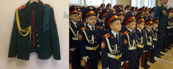 Парадное обмундирование кадета в одной из кадетских школ; мальчики-кадеты в