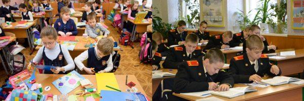 Ученики на уроке в обычной школе и кадетской