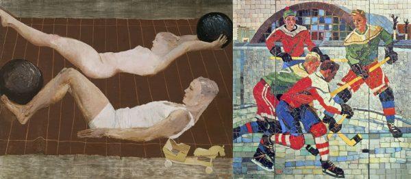 Картина А. Дейнеки «Утренняя зарядка» и его мозаика «Хоккеисты»