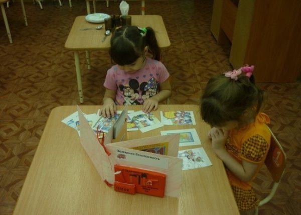 Дети занимаются с лэпбуком