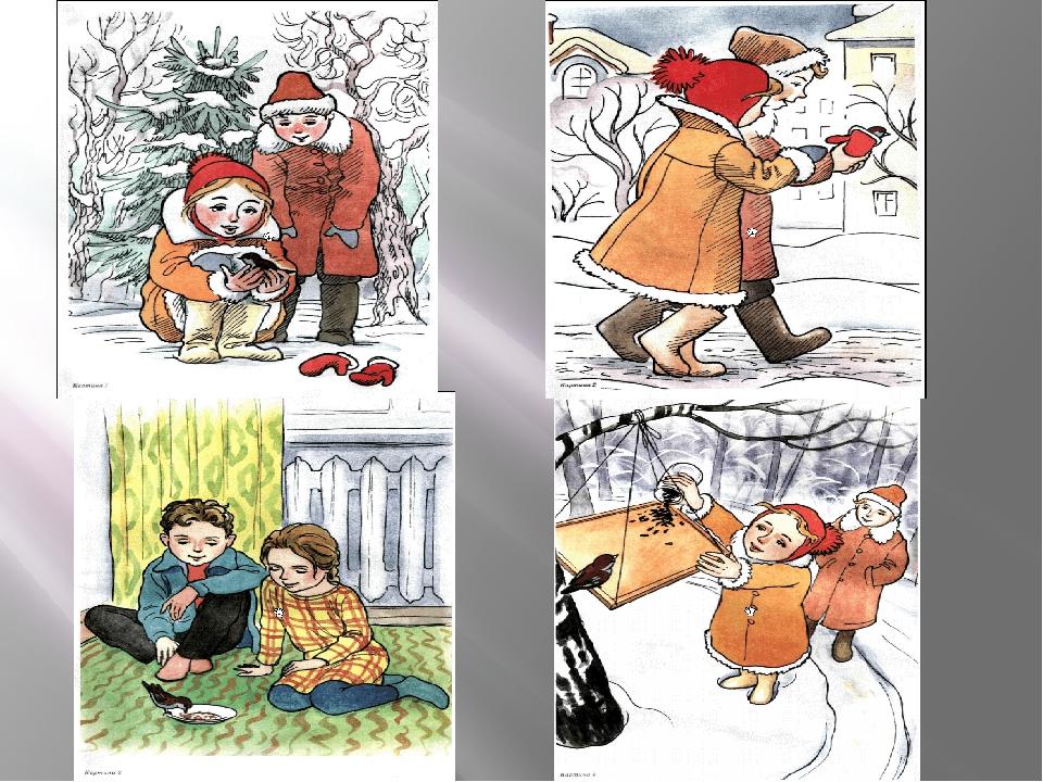 Сюжетная картинки зима дом
