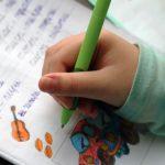 Неправильный захват ручки
